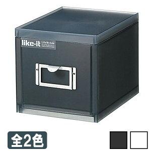 収納ケース Like-it A6ファイルユニット(深) MX-70 | 小物入れ 整理 引き出し 深型 ライクイット MEDIX