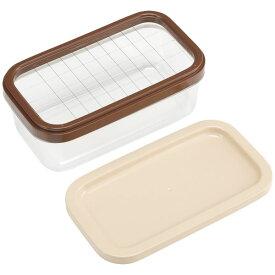 貝印 kai House SELECT バターケース 保存ケース バター 5gカット