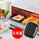 トースターパン デュアルプラス オーブントースタープレート 小