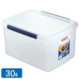 保存容器 ユニックス ウィル キッチンボックス 30L ネイビー NF-65 | キッチンストッカー 食品収納 密閉 保存ケース