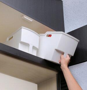 吊り戸棚収納ボックス白スリムF40105まとめ買い4個セット
