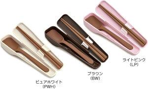 サーモススプーン・ハシセットCPE-001