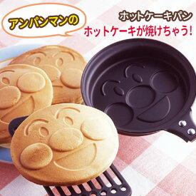 焼き型 アンパンマン ホットケーキパン レッド
