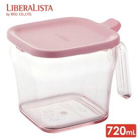LIBERALISTA(リベラリスタ) 調味料ポット クックポット レギュラー 720ml ピンク