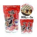 魚焼グリル用敷石 ナチュライト焼名人 600g(お買い得3個セット)
