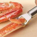 蟹の殻剥きピーラー カニむっキー