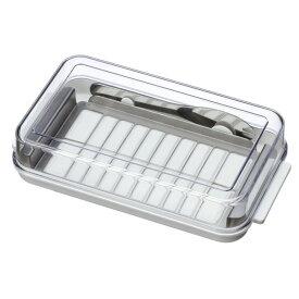 バターカッター付き バターケース ステンカッター式バターケースデラックス BTG2DX | カット 保存 便利 容器 入れ物 切る 切り分け 食洗機対応
