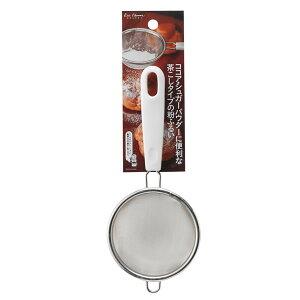 貝印 kai House SELECT 粉ふるい 茶こしタイプ