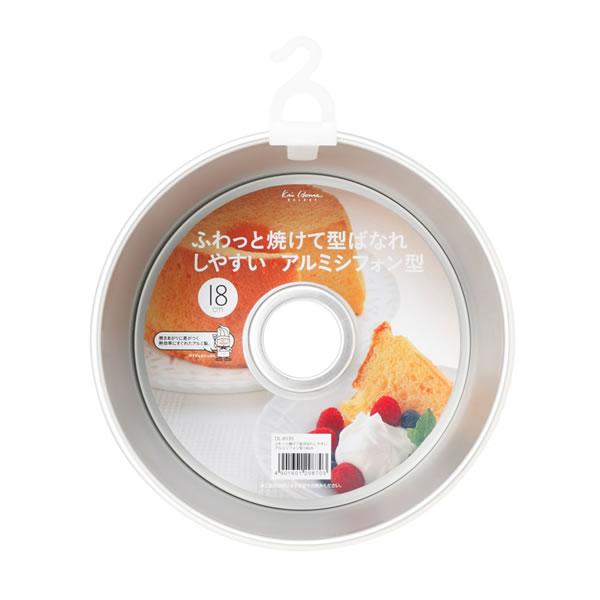 貝印 kai House SELECT シフォンケーキ型 18cm アルミ シフォン型
