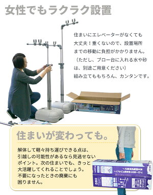 洗濯物干し実用セット(竿4m)竿受け台・物干し竿2本セキスイ製