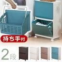 ランドリーボックス clevan 2段 ( 収納ボックス おもちゃ箱 )
