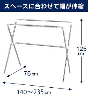 天馬ポーリッシュ伸縮式布団干しX型SPS-26(屋外物干しスタンド折りたたみ)