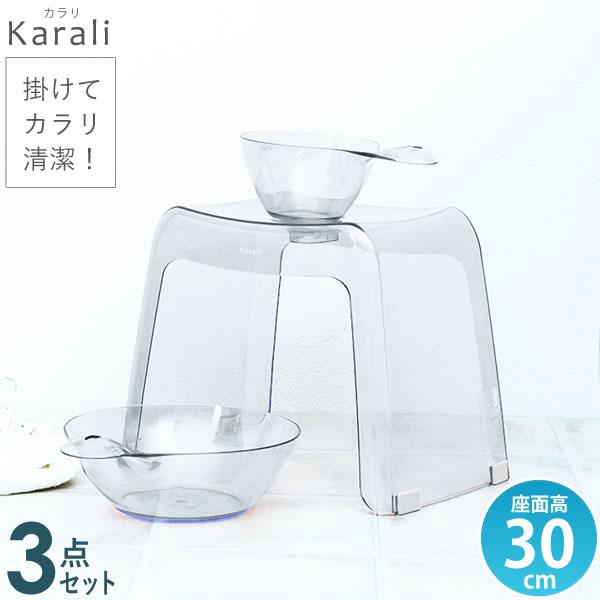 カラリ バス用品3点セット ( 湯おけ + 手おけ + 風呂椅子 高さ30cm ) ナチュラル