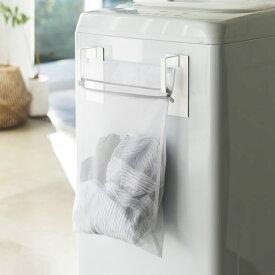 山崎実業 洗濯ネット収納 プレート マグネット洗濯ネットハンガー ホワイト 2個1組 3584 | 収納フック 洗濯機横 ランドリー収納 マグネット