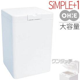 トイレ ゴミ箱 ワンタッチ コーナーボックス ホワイト 81291