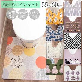 トイレマット 拭けるトイレマット 55×60cm | 拭ける マット トイレシート 抗菌 防臭