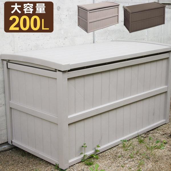 屋外 ストッカー 組立式 収納庫 200L