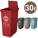 ゴミ箱 キッチン 30リットル スライドペール ( ふた付き キャスター付き 30L )