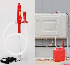 電動式 給油ポンプ スピーダー