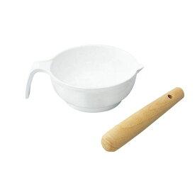 リッチェル 離乳食 すり鉢セット