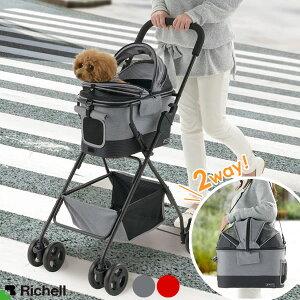 リッチェル ペットバギー ペットカート ミニモ 選べるカラー:グレー/レッド | ドッグカート ドッグキャリー 犬 猫 ネコ イヌ 折り畳み 折りたたみ 自立 コンパクト キャスター ケージ キャ