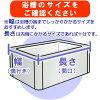 快门浴缸盖子(65*120cm用)白S12