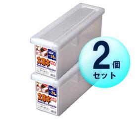天馬 文庫本いれと庫 (お買い得2個セット)