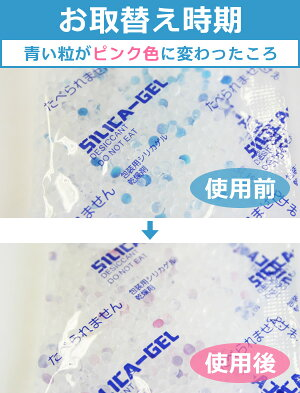 オアシスシリカゲルの除湿剤5g×50袋入