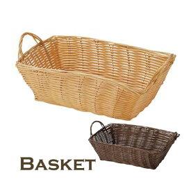 収納 カゴ バスケット L
