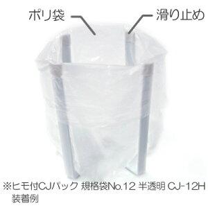 ポリ袋エコホルダータワーホワイト【山崎実業】