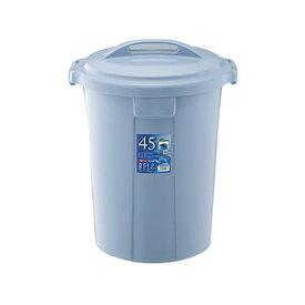 ベルク 丸型ペール ゴミ箱 45L 45N 本体・フタセット ブルー