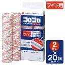 コロコロ ワイド スペアテープ 2巻入 (お買い得20個セット)