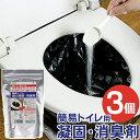 簡易トイレ強力凝固・消臭剤400 CH888(お買い得3個セット)