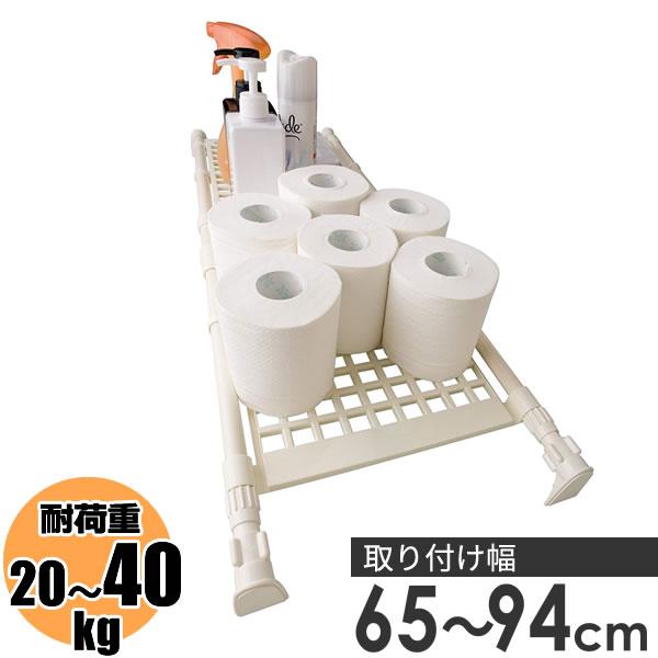 セキスイ 超強力メッシュラック KWT (取付幅65〜94cm)