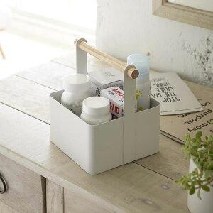 山崎実業 収納ボックス トスカ ツールボックス S ホワイト 2313 | 収納ケース 持ち手 サプリメント 救急箱
