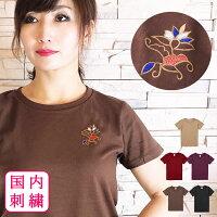主張しすぎない上品なデザイン!ロータス刺繍Tシャツメイン画像