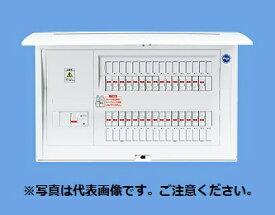 (キャッシュレス5%還元)パナソニック BQR85204 住宅分電盤 標準タイプ リミッタースペースなし 20+4 50A
