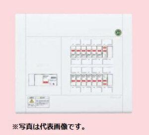 パナソニック BQW87302B3 住宅分電盤 エコキュート・電気温水器・IH対応 リミッタースペースなし 30+2 75A