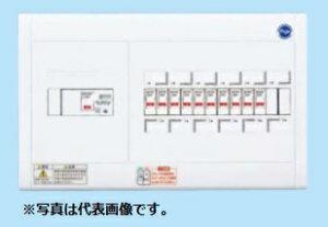 パナソニック BQWB8444 住宅分電盤 ヨコ1列タイプ リミッタースペースなし 4+4 40A
