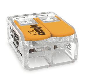 (最大600円オフクーポン有)ワゴ WAGO WFR-2L ワンタッチコネクター 2穴用 【50個入】 WFR2L