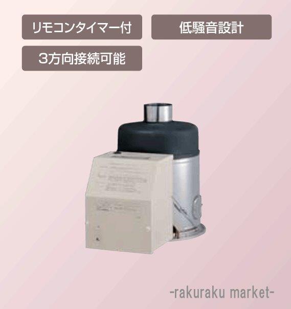 コロナ 石油ふろ釜 ニューハイパット 屋内用 BS-2050GSD(旧品番BS-2040GSD) リモコンタイマー付