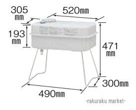 (キャッシュレス5%還元)サンダイヤ オイルタンク 灯油タンク 容量20リットル 屋内用 KS1-25S