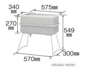 (キャッシュレス5%還元)サンダイヤ オイルタンク 灯油タンク 容量38リットル 屋内用 KS1-40S
