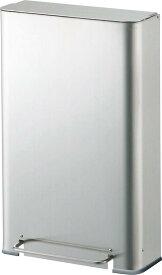 (キャッシュレス5%還元)山崎産業 コンドル サニタリーボックス ST-F9(ステンレス内容器) DP-27L-SA (代引き不可)