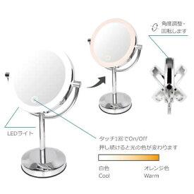 (キャッシュレス5%還元)アイキャッチ EC005LXAC-5X 真実の鏡 Luxe 両面型