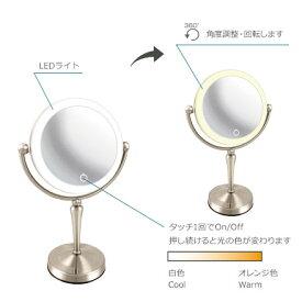 (キャッシュレス5%還元)アイキャッチ EC005ZLXAC-5X 真実の鏡 Luxe 両面Z型