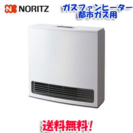 (キャッシュレス5%還元)(送料無料)ノーリツ GFH-4005S 都市ガス用 ガスファンヒーター スノーホワイト
