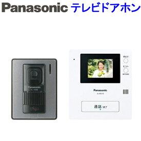(最大450円OFFクーポン有)(送料無料)パナソニック VL-SV19K テレビドアホン