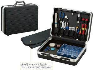 ホーザン HOZAN 工具セット S-60-B230