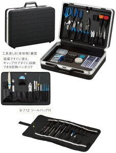 ホーザン HOZAN 工具セット S-75-230